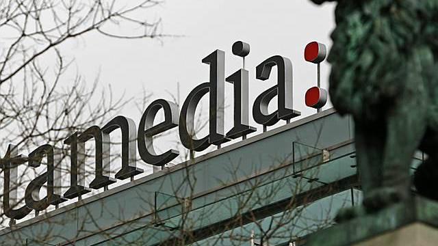 Tamedia in Zürich