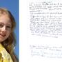 brief von emilia