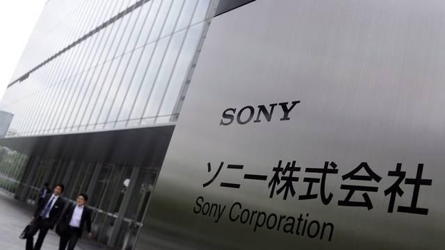 Blick auf das Sony-Hauptquartier in Tokio (Archiv)
