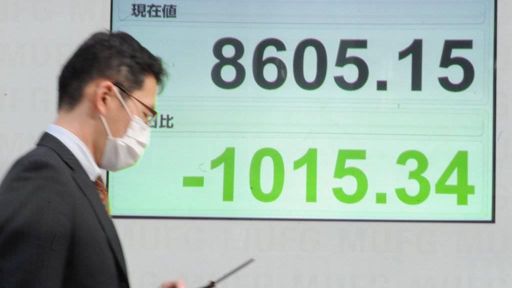Die Titel von Daiichi Sankyo sind am Freitag an der Börse in Tokio nach der Ankündigung einer Kooperation stark gestiegen. (Symbolbild)