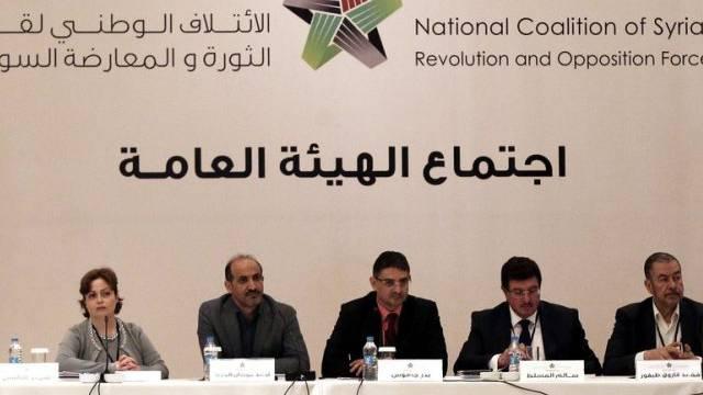 Die Syrische Nationale Koalition will an die Friedenskonferenz