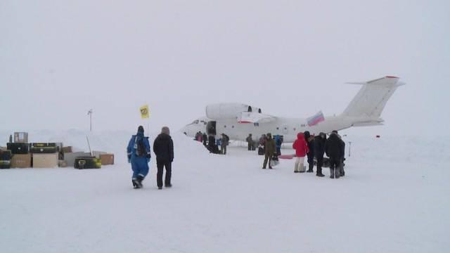 Bär am Nordpol Folge 3