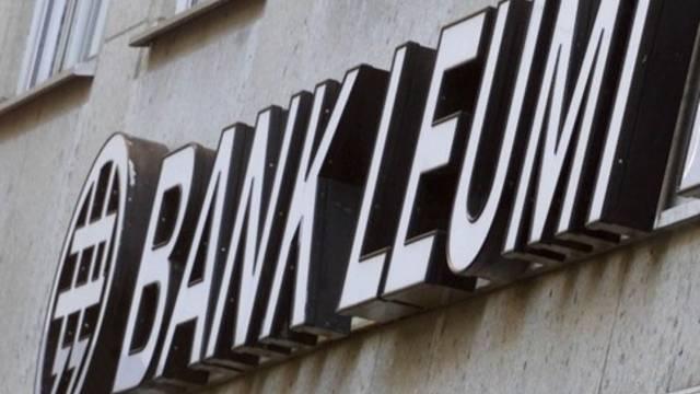 Banker erhält tieferes Strafmass (Archiv)