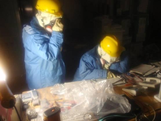 Ingenieure bei der Arbeit im Kraftwerk Fukushima (Archiv)
