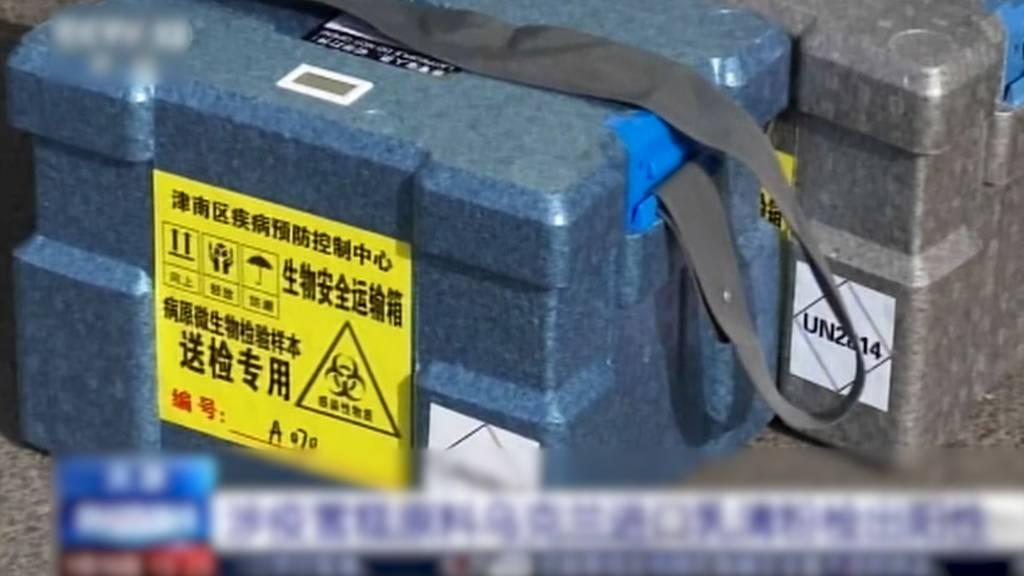 Coronavirus in chinesischem Glacé nachgewiesen