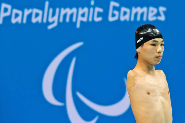 Paralympics 2012 in London - Die Bilder