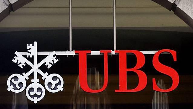 UBS hält am Hauptsitz Basel fest (Archiv)
