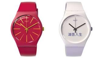 «Bellamy» bleibt dem Swatch-Look treu – dennoch ist erstmals eine Smartwatch mit NFC-Chip in der Schweiz erhältlich. ho