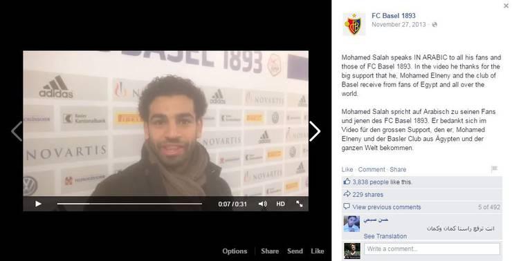 Facebook: Spezialbeiträge für ägyptische Fans