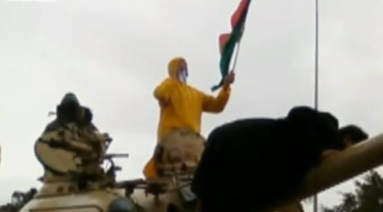 Screenshot Al Jazeera