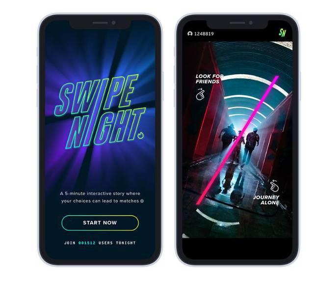 Swipe Night Tinder