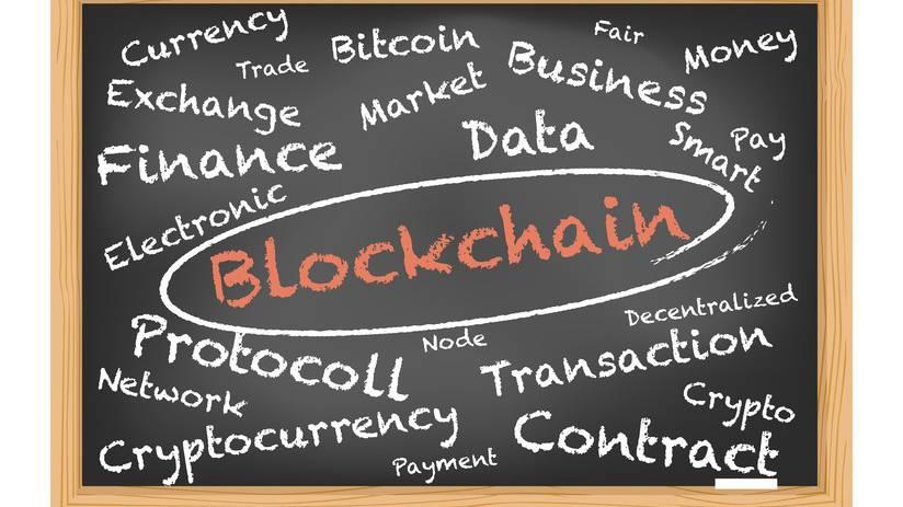 Vernetzt: Die Blockchain erklärt