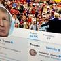 Twitter will verstärkt gegen Regelverstösse von Politikern vorgehen - auch US-Präsident Donald Trump könnte betroffen sein.