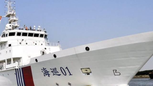 Das chinesische Suchboot MV Xaixun 01