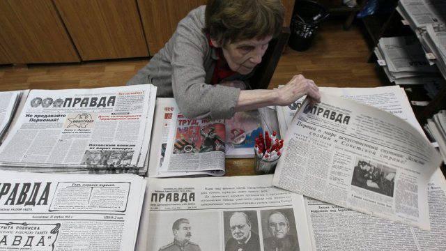 Russische Zeitungen (Symbolbild)