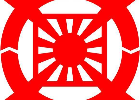 Das Symbol der «Vereinigungskirche».