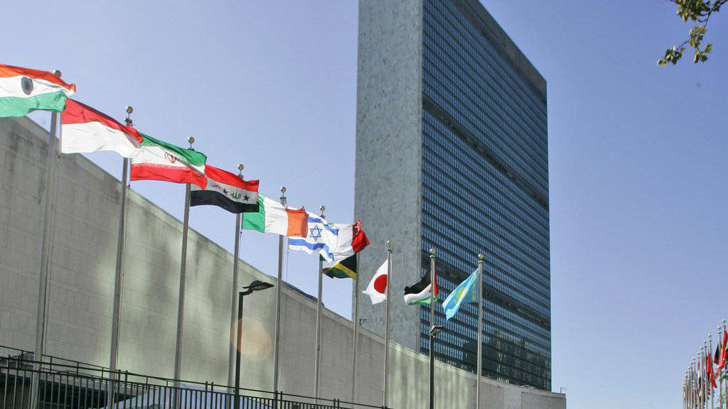 UNO-Hauptquartier in New York - Bundespräsidentin Doris Leuthard und Aussenminister Didier Burkhalter nehmen dort an der 72. UNO-Generalversammlung teil.