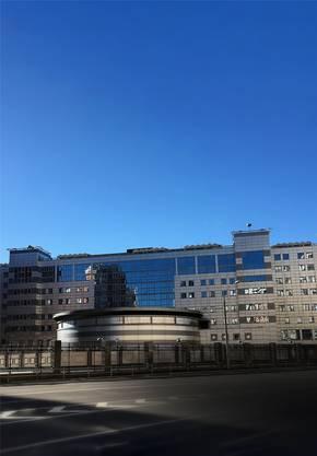 Das Hauptquartier des Militärgeheimdienstes GRU in Moskau war lange die offizielle Adresse...