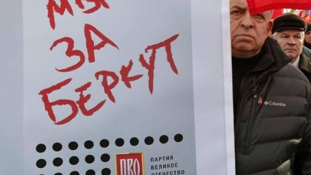 """Cyber-Berkut"" legt NATO-Website lahm (Symbolbild)"