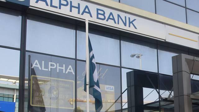 Eingang der Alpha Bank in Athen (Archiv)