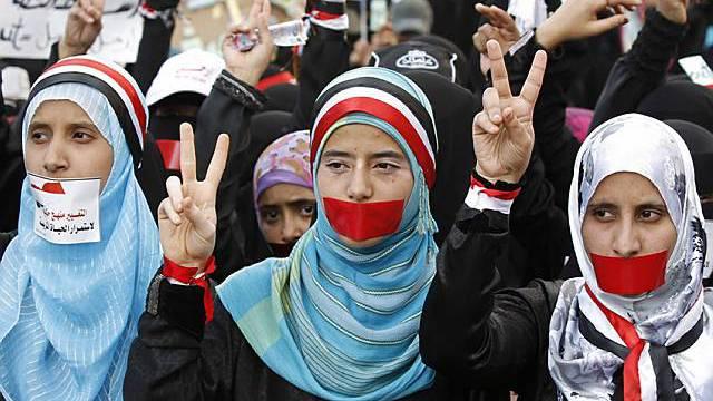 Regierungsgegnerinnen demonstrieren im Jemen