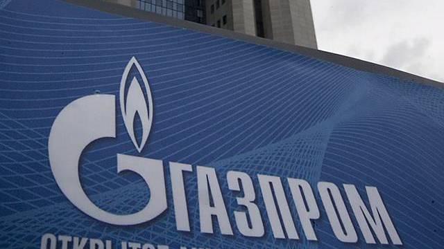 Logo der russischen Gasfirma Gazprom