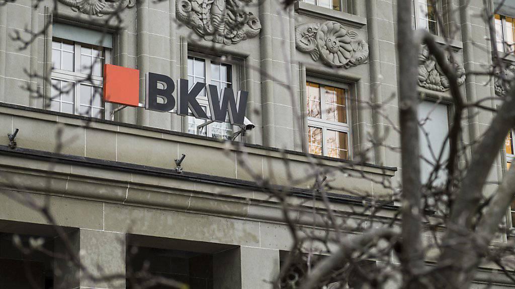 Die BKW treibt dne Ausbau ihres Windkraftportfolios voran. (Archiv)