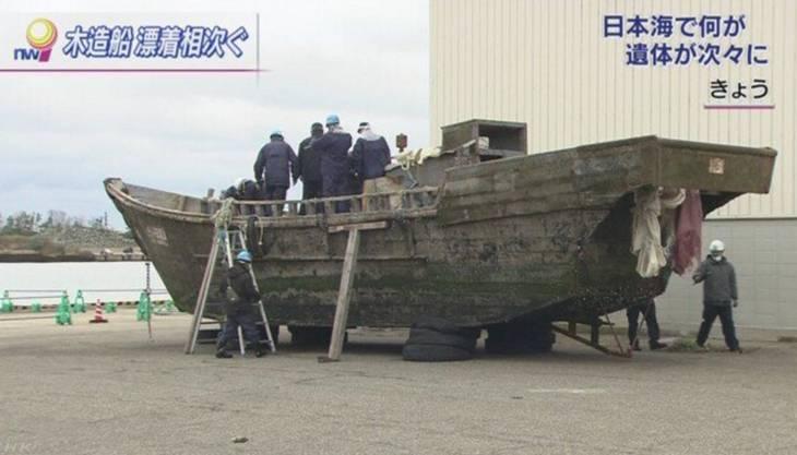 Vor der Küste Japans wurden in den vergangenen Monaten ein knappes Dutzend  dieser Bote gefunden.