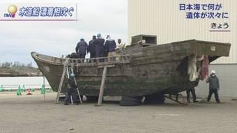 An Japans Küsten sind seit Oktober mehrere Boote mit Leichen angeschwemmt worden. Die Behörden stehen vor einem Rätsel. Einer Theorie zufolge könnten die Boote aus Nordkorea stammen.