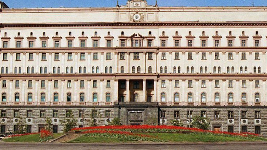 Die Tür des FSB- (früher KGB-) Gebäudes am Lubjanka-Platz in Moskau ist Opfer eines «künstlerischen» Brandanschlag geworden (Archiv).
