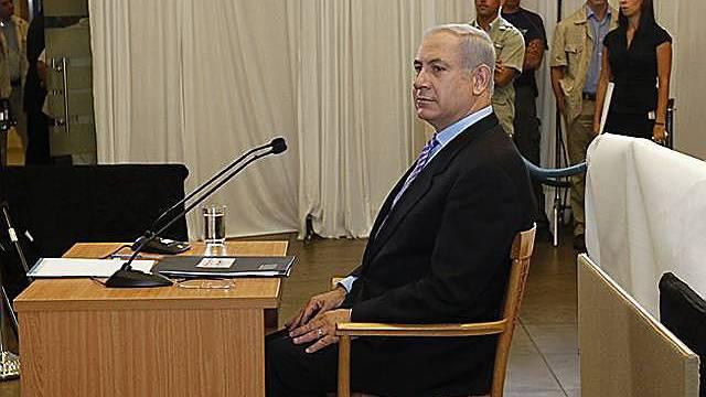 Premierminister Netanjahu verteidigt den Militäreinsatz