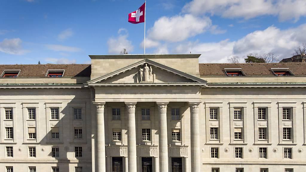 Bundesgericht: Beschwerde gegen Anti-Terror-Gesetz «unzulässig»