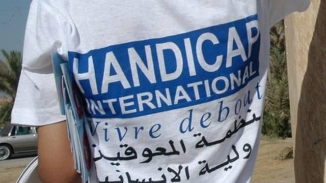 Logo von Handicap International (Archiv)