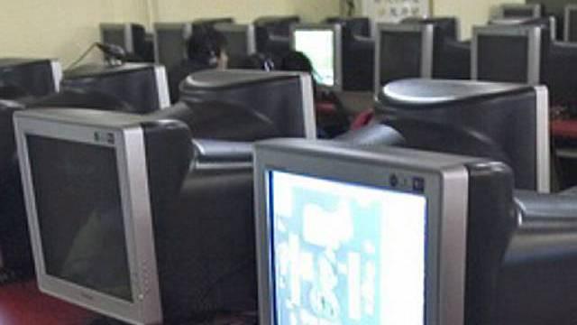 Falscher Romeo im Internet (Archivbild)