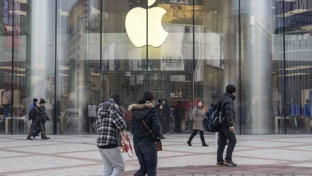 Apple-Zenter in Peking (Archivbild)