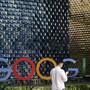 Der Technologiekonzern Google spürt die Coronakrise. (Archivbild)