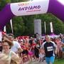 Läuferinnen und Läufer am  Bewegungsanlass «Coop Andiamo» von «schweiz.bewegt».