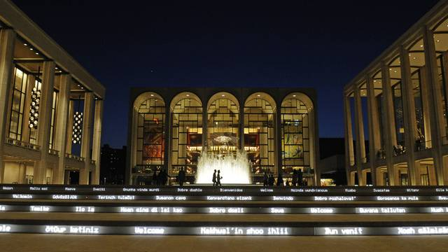 Das Lincoln Center in New York (Archiv)