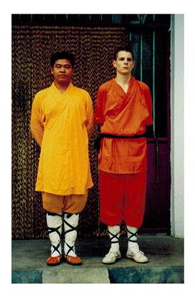 Shi De Meng & Shi Xing Jie, Juli 1998
