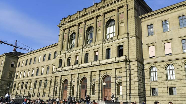 """Forschende der ETH Zürich haben bei den """"Starting Grants"""" abgeräumt. (Archivbild)"""