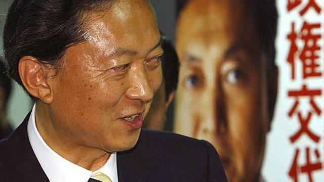 Hatoyama will bald Kabinett vorstellen