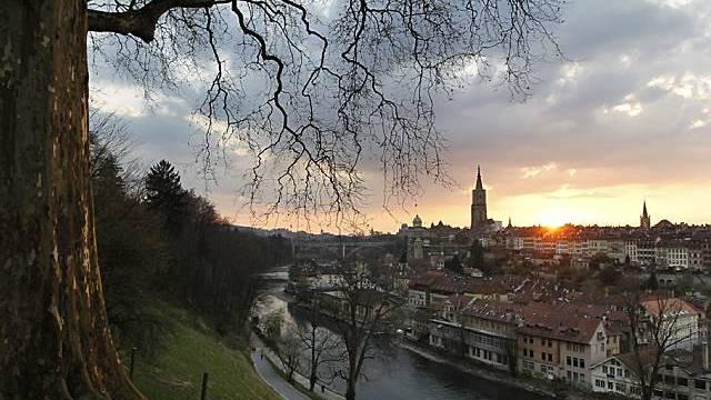 Blick auf die Stadt Bern (Archiv)