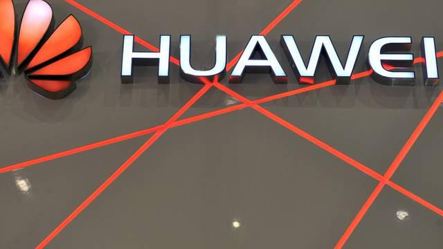 Das Logo von Huawwei (Archiv)