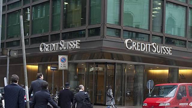 Credit Suisse setzt auf Ausbildung (Archivbild einer CS-Filiale)