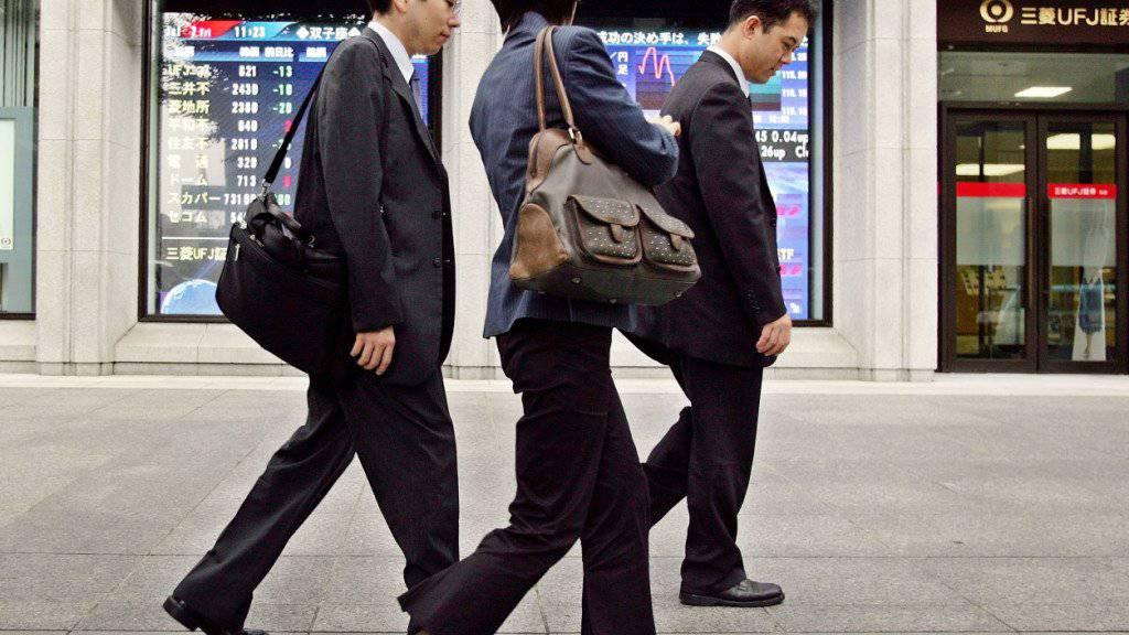 Die Schweizer Grossbank UBS will im japanischen Markt über eine Partnerschaft mit der japanischen Sumitomo Mitsui expandieren. (Symbolbild)