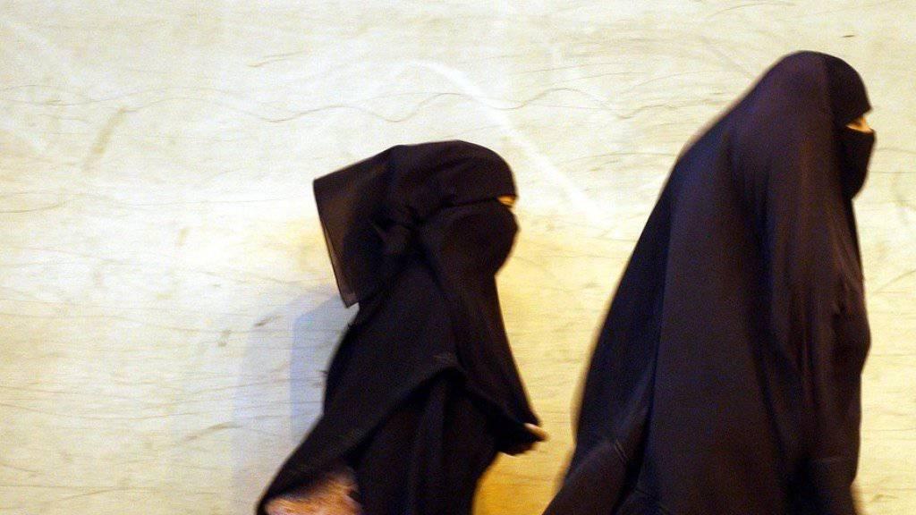Frauen in Saudi-Arabien (Archiv)