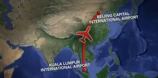 Das Flugzeug der Malaysia Airlines war von Kuala Lumpur nach Peking unterwegs.