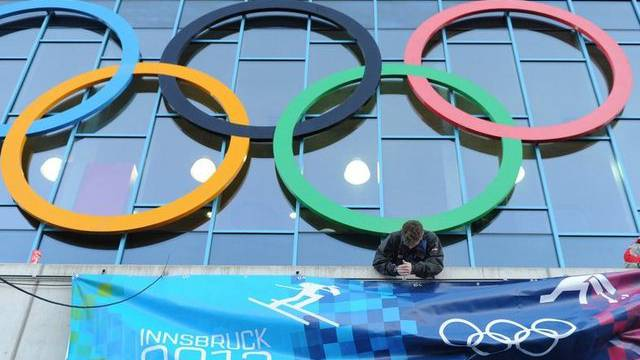 """Im letzten Jahr fanden die """"Youth Olympic Games"""" in Innsbruck statt (Archiv)"""
