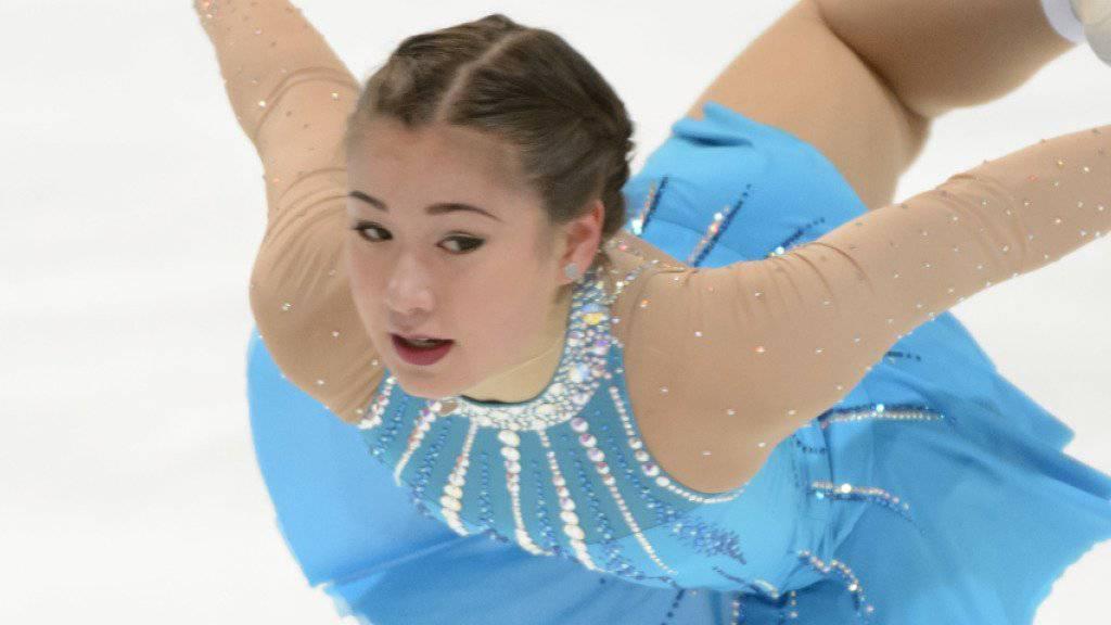 Die Zürcherin Yasmine Yamada (18) verpasste an der Eiskunstlauf-Weltmeisterschaft in Boston die Kür als 35. nach dem Kurzprogramm klar