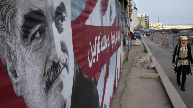 Ein Bild von Rafik Hariri in der Innenstadt von Beirut